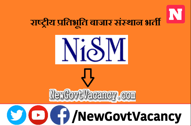 NISM Recruitment 2021